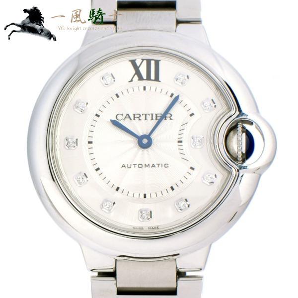 272832【中古】【Cartier】【カルティエ】バロンブルー MM WE902074