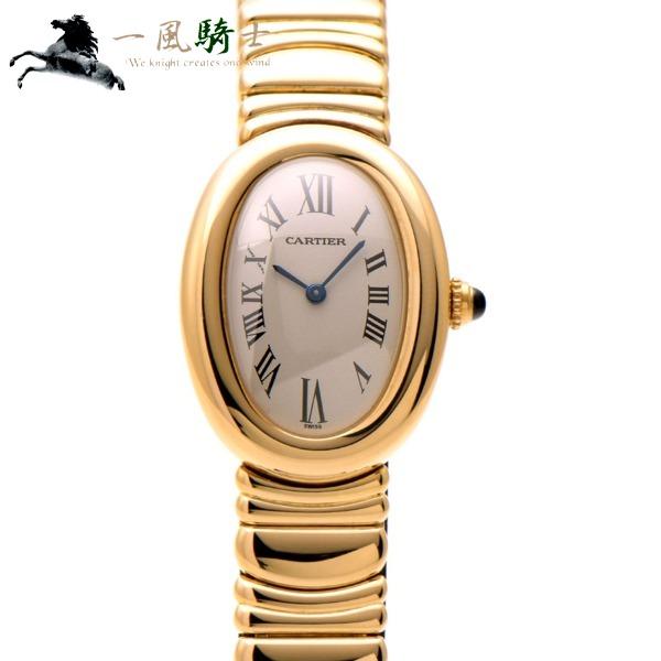 開店記念セール! 283468【】【Cartier】【カルティエ】ベニュワール SM, オオウラチョウ 24154d6e