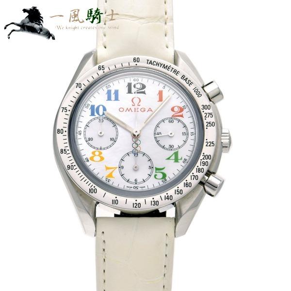 286465【中古】【OMEGA】【オメガ】スピードマスター 2006 トリノオリンピック 3836.70