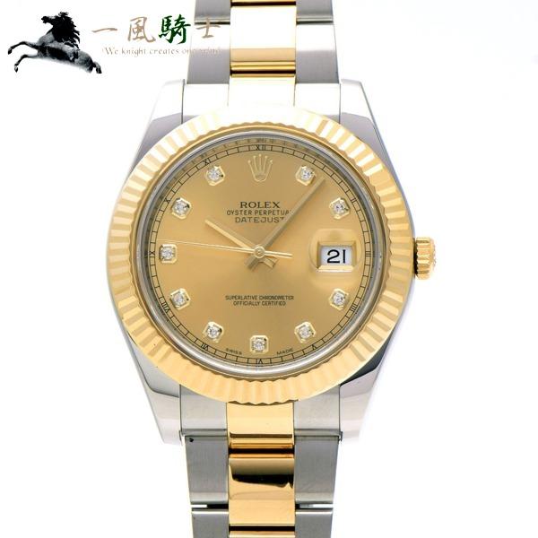 301999【中古】【ROLEX】【ロレックス】デイトジャスト II 116333G ランダム品番