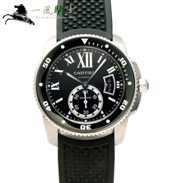 305770【中古】【Cartier】【カルティエ】カリブル ドゥ カルティエ ダイバー W7100056