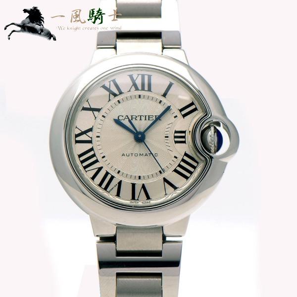 306914【中古】【Cartier】【カルティエ】バロンブルー 33mm W6920084