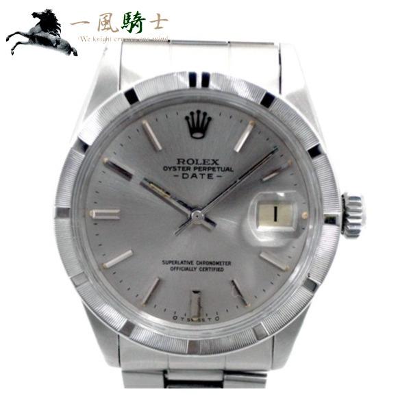 125723【送料無料】【中古】【ROLEX】【ロレックス】オイスターパーペチュアルデイト 1501 3番 SS グレー文字盤 自動巻きエンジンターンドベゼル オートマチック ステンレス メンズ時計