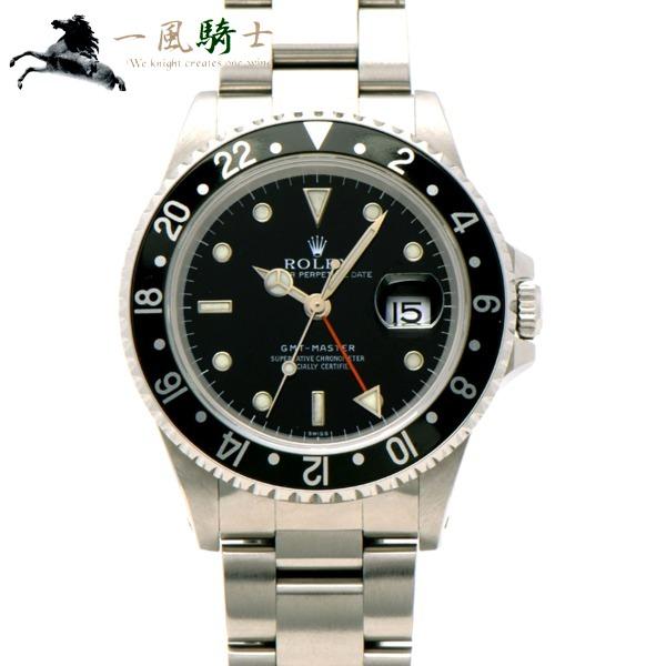 301823【中古】【ROLEX】【ロレックス】GMTマスター 16700 U番
