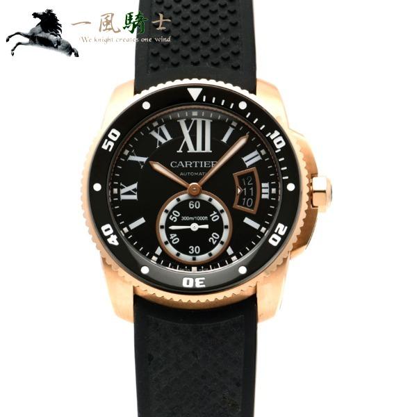 308901【中古】【Cartier】【カルティエ】カリブル ドゥ カルティエ ダイバー W7100052