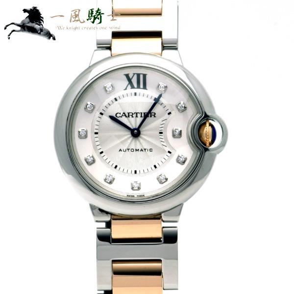 308902【中古】【Cartier】【カルティエ】バロンブルー 36mm WE902031