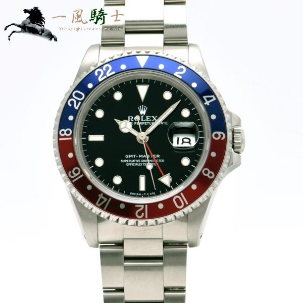 311933【中古】【ROLEX】【ロレックス】GMTマスター 16700 N番