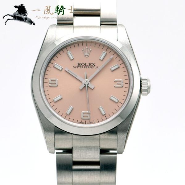 311619【未使用】【ROLEX】【ロレックス】オイスターパーペチュアル 77080 Y番