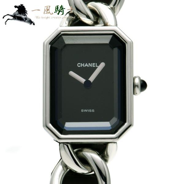 313859【中古】【CHANEL】【シャネル】プルミエール Lサイズ H0452