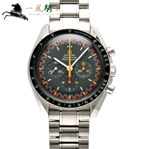 284842【中古】【OMEGA】【オメガ】スピードマスター プロフェッショナル マークII 3570.40