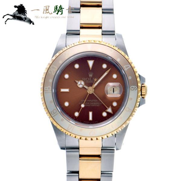 318309【中古】【ROLEX】【ロレックス】GMTマスターII 16713 S番