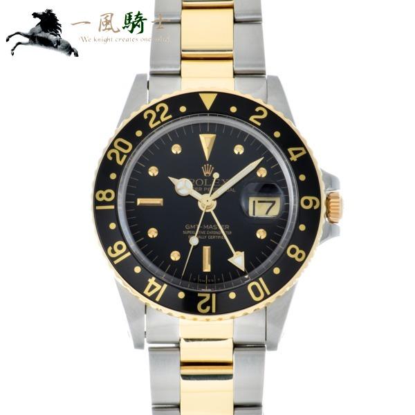 316487【中古】【ROLEX】【ロレックス】GMTマスター フジツボ 1675 55番台