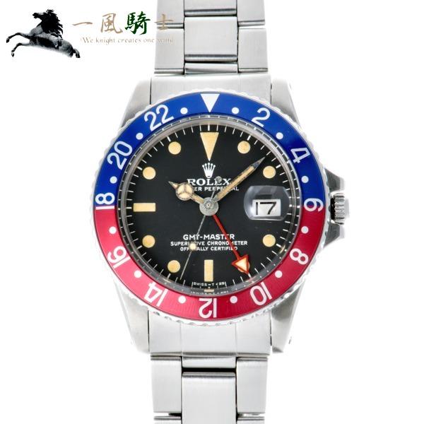 316737【中古】【ROLEX】【ロレックス】GMTマスター レッドアロー 1675 32番台
