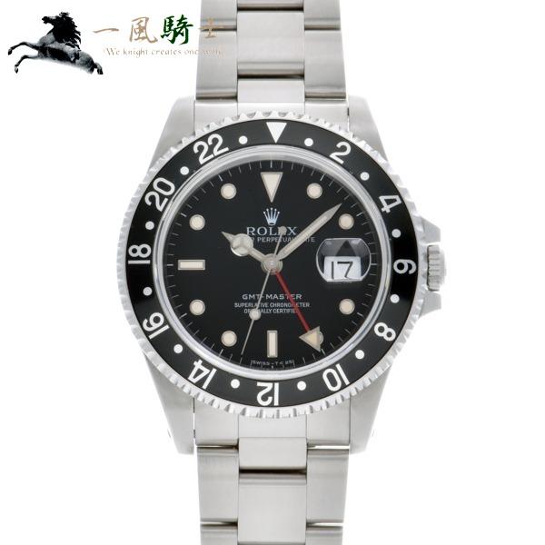 327103【中古】【ROLEX】【ロレックス】GMTマスター 16700 X番