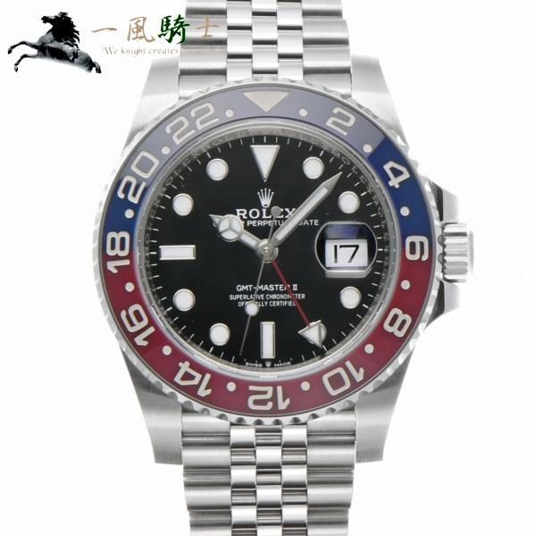 346021【新品同様】【ROLEX】【ロレックス】GMTマスターII 126710BLRO ランダム品番