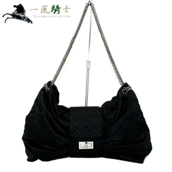 349957【中古】【CHANEL】【シャネル】チェーンショルダーバッグ 2.55 リボンモチーフ サテン ブラック