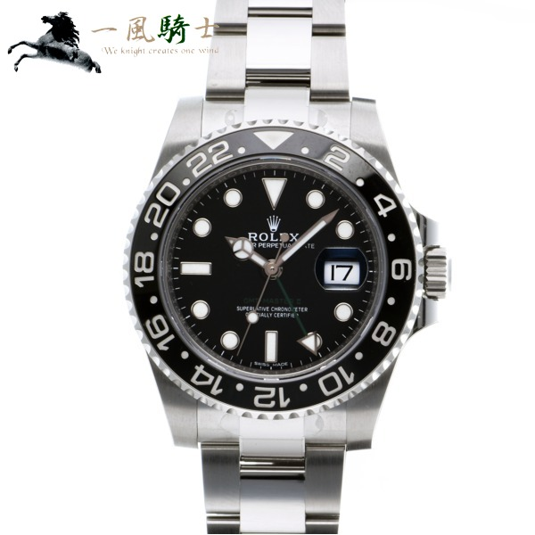 350534【未使用】【ROLEX】【ロレックス】GMTマスターII 116710LN ランダム品番