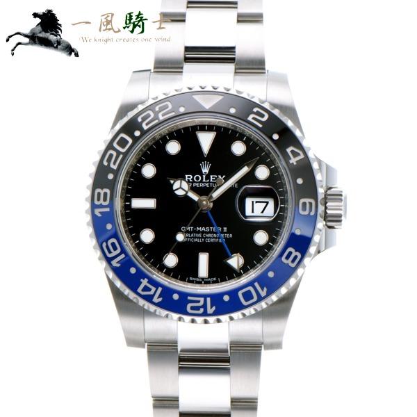351263【中古】【ROLEX】【ロレックス】GMTマスターII 116710BLNR ランダム品番