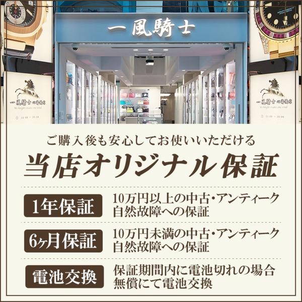3 000円OFFクーポン利用可枚数限定 6 15 月 0 00から 354997 CHANELシャネル プルミエール Sサイズ H0001trdQCsh