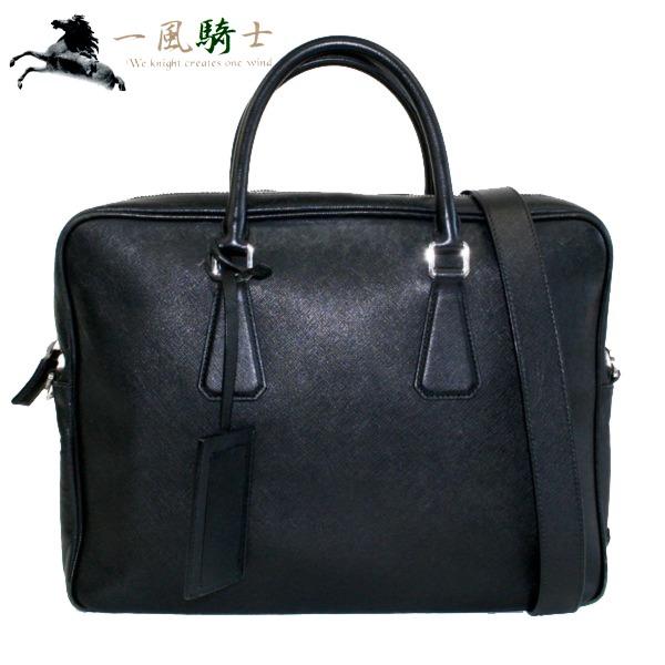350083【中古】【PRADA】【プラダ】2WAYビジネスバッグ サフィアーノ 型押しカーフ ブラック