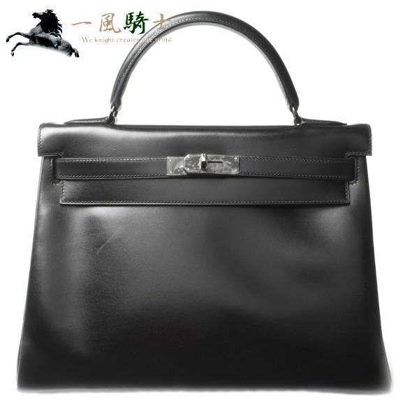 377658【新品同様】【HERMES】【エルメス】ケリー32 ソーブラック ボックスカーフ ブラック(黒) □N刻 ブラック金具hermes 2010年製 ハンドバッグ トートバッグ
