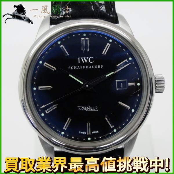 『5年保証』 111070【】【IWC】【インターナショナル・ウォッチ・カンパニー】ヴィンテージ インジュニア IW323301 SS ブラック(黒)文字盤 自動巻きiwc 保付き メンズ時計, サイゴウソン 6a68b047