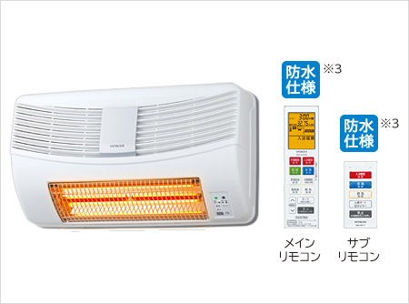 日立 HBK-2250SK 浴室乾燥暖房機 人感オート運転 壁面取付タイプ 特定保守製品 200V 【HBK1250SK】