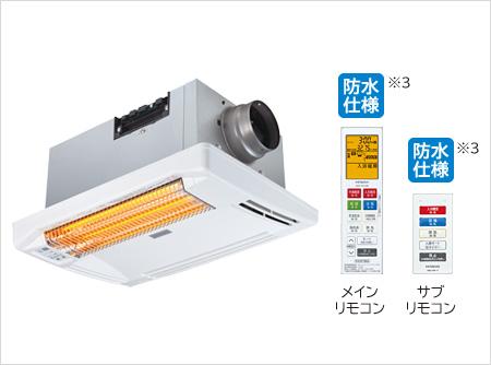 日立 HBK-1250ST 浴室乾燥暖房機 人感オート運転 グラファイトヒーター 防水仕様 天井埋込 特定保守製品 【HBK1250ST】