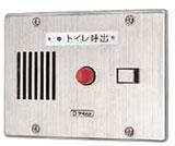 【受注品】アイホン CN-1A34/A 1窓用表示器 【CN1A34A】