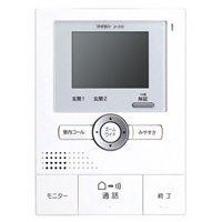 アイホン JH-2HD-T モニター付増設親機 【JH2HDT】