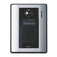 JH-DB アイホン 人気ブランド多数対象 カメラ付玄関子機 JHDB JH-DA後継品 未使用