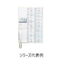 【受注品】アイホン NLX-20BU Vi-nurse ボード型20局用選局ユニット  【NLX20BU】