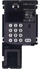 アイホン VHXW-KDLMUB DASH WISM7α カメラ付集合玄関機ユニット 【VHXWKDLMUB】