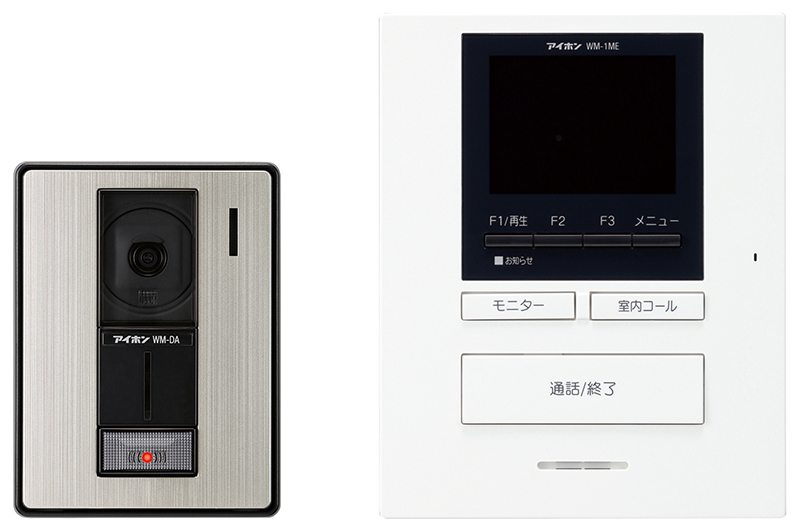 アイホン WM-14B テレビドアホンセット (ワイヤレス対応) 1・4タイプ 【WM14B】