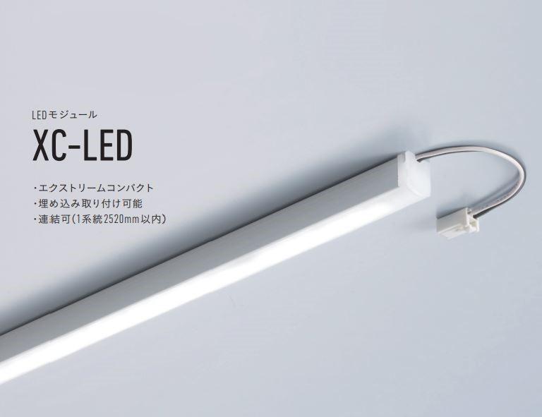 【受注品】 DNライティング XC-LED844WW-MG LEDモジュール 3500K  DNL