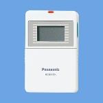 パナソニック ECE1611K 小電力型 ワイヤレスコール携帯受信器(本体)(充電器なしタイプ)