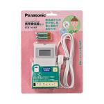 パナソニック ECE161KP 小電力型ワイヤレスコール 受信器 携帯受信器セット