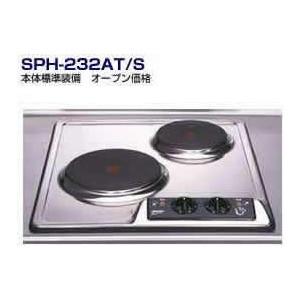 三化工業 SPH-232AT 2口プレートヒーター 200V SPH-232AT【SPH232AT】【SPH-232AT】, 愛知工務店:dff84f34 --- officewill.xsrv.jp