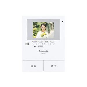 パナソニックテレビドアホンVL-V632Kテレビドアホン用増設モニター【VLV632K】