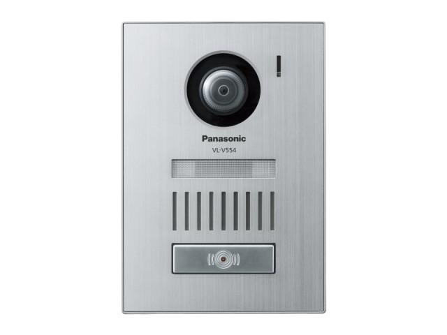 パナソニック VL-V554L-S テレビドアホン カメラ玄関子機 広角レンズ 【VLV554LS】