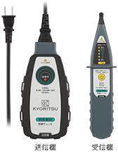 共立電気計器 KEW8510 配線チェッカー