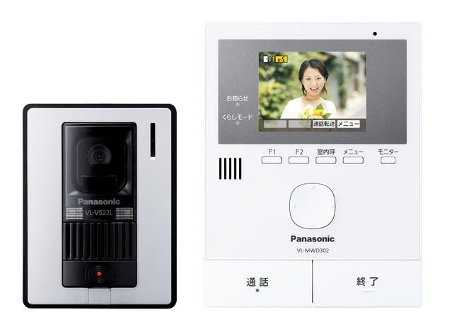 パナソニック VL-SVD302KL テレビドアホン 【VLSVD302KL】