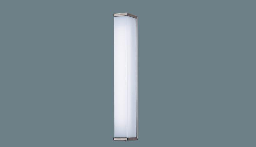 パナソニック NNFW21885LE9 【ランプ別売り】 壁直付型 直管LEDランプ ブラケット ステンレス製 防湿型・防雨型
