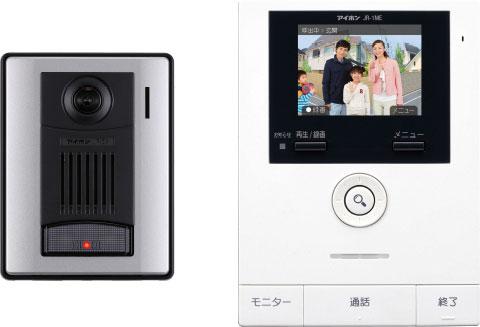 アイホン JRS-1AE-T テレビドアホンセット 録画機能付き【JRS1AET】