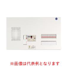 河村電器 ELE2D6200-2B ホーム分電盤