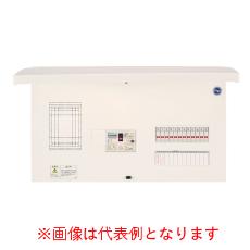 河村電器 ELE2DA5146-2B ホーム分電盤