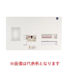 河村電器 ELE2T6126-32 露出型 横一列 太陽光発電+IH+電気温