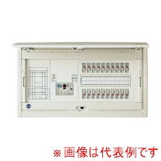 CLA3512-4FL 日本 河村電器 CLA 3512-4FL 年末年始大決算 スマートホーム分電盤