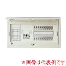 河村電器 CLA 3618-4FL  スマートホーム分電盤