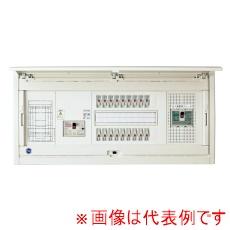 河村電器 CLAG2 3722-2FL ガス発電・給湯暖冷房システム対応ホーム分電盤